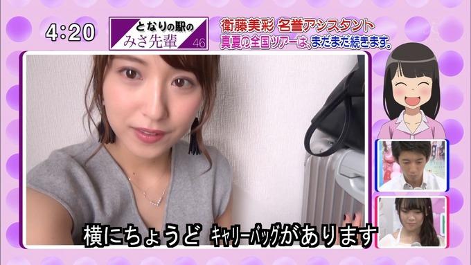 9 開運音楽堂 衛藤美彩 (11)