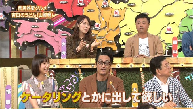 9 ケンミンショー 衛藤美彩② (3)