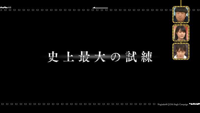 乃木坂工事中『17枚目シングルヒット祈願』氷の滝登り(48)