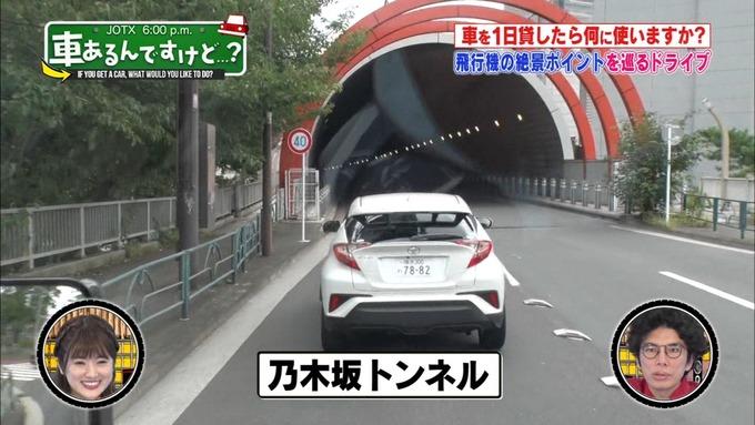 17 車あるんですけど 鈴木絢音 樋口日奈② (1)