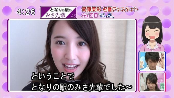 22 開運音楽堂 衛藤美彩 (43)