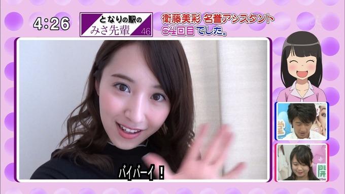 22 開運音楽堂 衛藤美彩 (45)