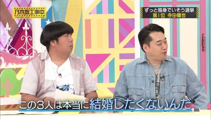 乃木坂工事中 将来こうなってそう総選挙2017④ (39)