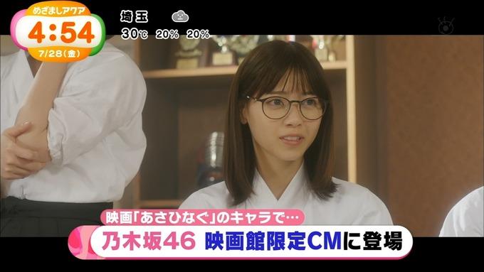 めざましアクア あさひなぐ 限定CM (2)
