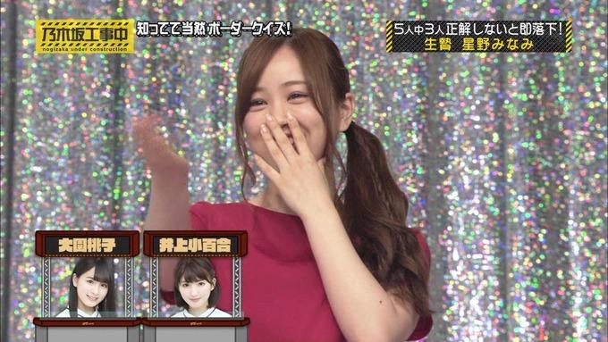 乃木坂工事中 ボーダークイズ③ (22)