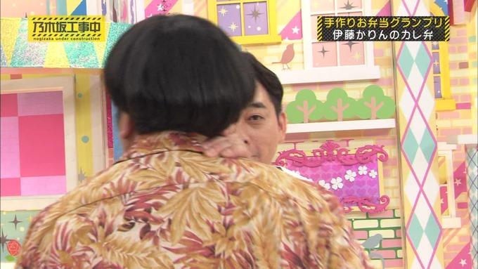 乃木坂工事中 お弁当グランプリ 伊藤かりん③ (10)