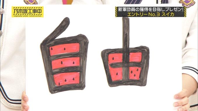 乃木坂工事中 進軍団員 スカイ 活動 (38)