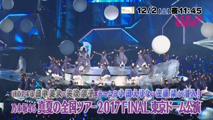 2 AKB48SHOW 乃木坂46 ドーム アンダーライブ (1)