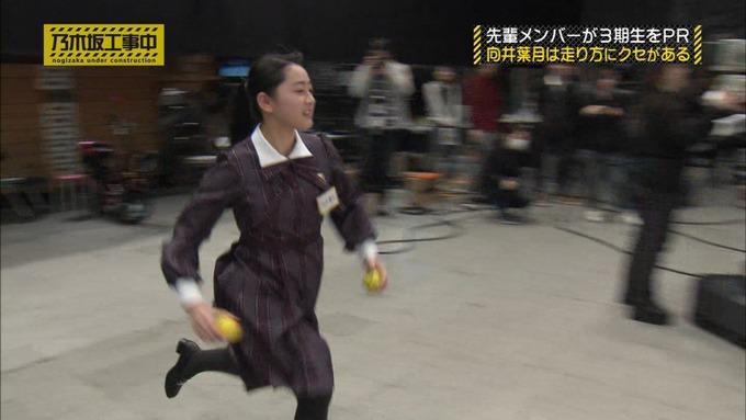 乃木坂工事中 齋藤飛鳥が向井葉月を紹介 (492)