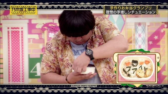 乃木坂工事中 お弁当グランプリ 和田まあや② (39)