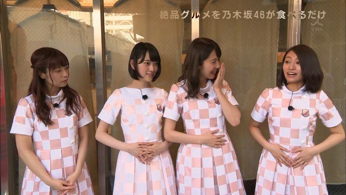 乃木坂46の食べるだけ①堀 衛藤 桜井 優里⑧ (11)