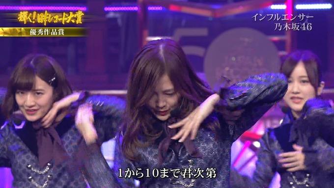 30 日本レコード大賞 乃木坂46 (139)
