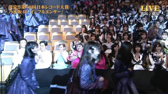 30 日本レコード大賞 受賞 乃木坂46 (16)