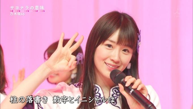 卒業ソング カウントダウンTVサヨナラの意味 (22)
