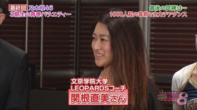 NOGIBINGO83期生 最後の試練② (27)