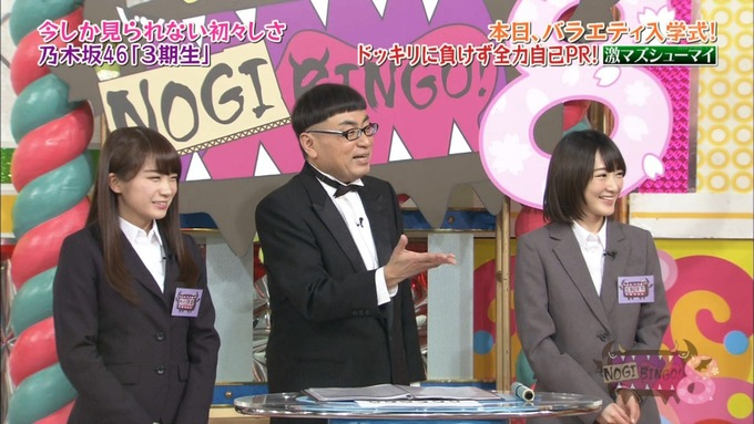 NOGIBINGO8!向井葉月 自己PR (112)
