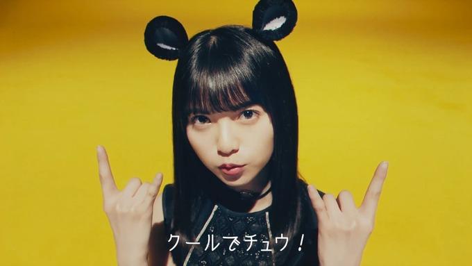 齋藤飛鳥 マウスバンド (9)