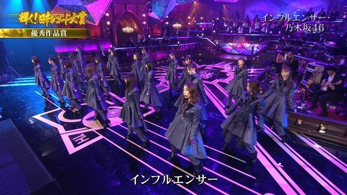 30 日本レコード大賞 乃木坂46 (107)