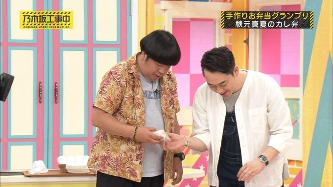 乃木坂工事中 お弁当グランプリ 秋元真夏③ (2)