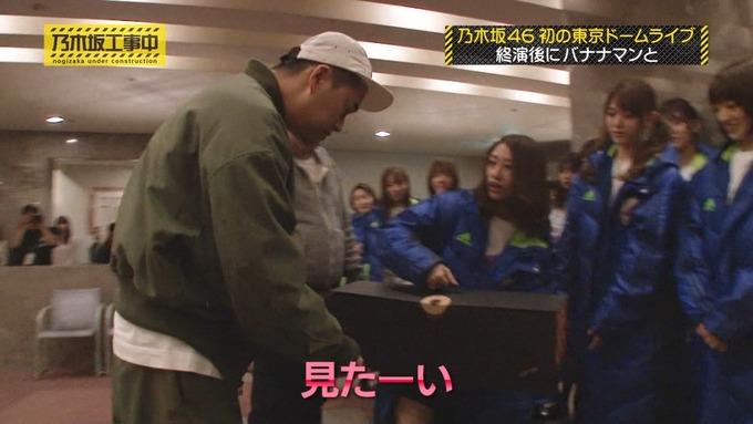 乃木坂工事中 鍋女王決定戦⑫ (10)
