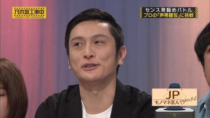 乃木坂工事中 センス見極めバトル⑪ (20)