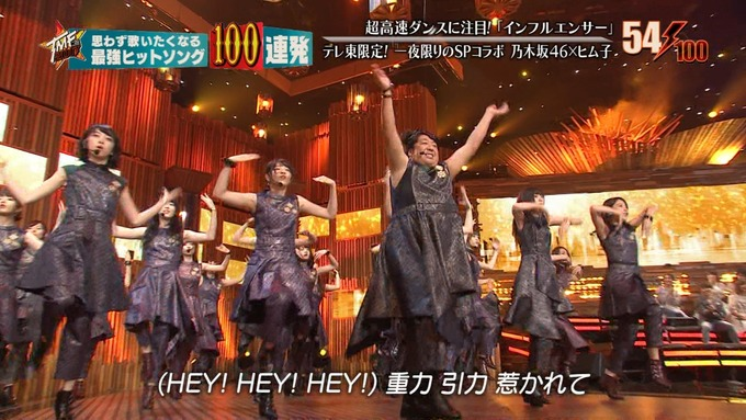 28 テレ東音楽祭② (190)