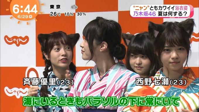 めざましテレビ じゃらん② 乃木坂46 (17)