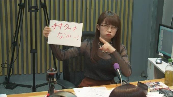 11 ANN乃木坂46 西野 秋元 優里② (348)