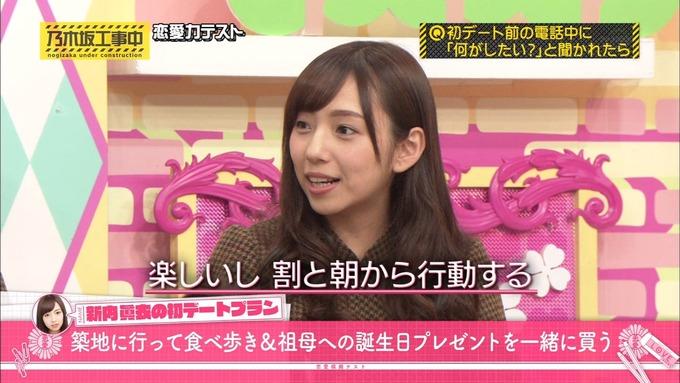 乃木坂工事中 恋愛模擬テスト⑩ (18)