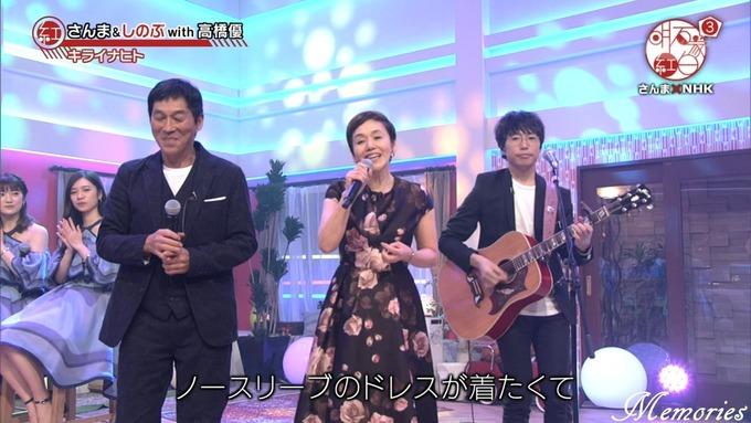18 明石家紅白 乃木坂46⑫ (3)