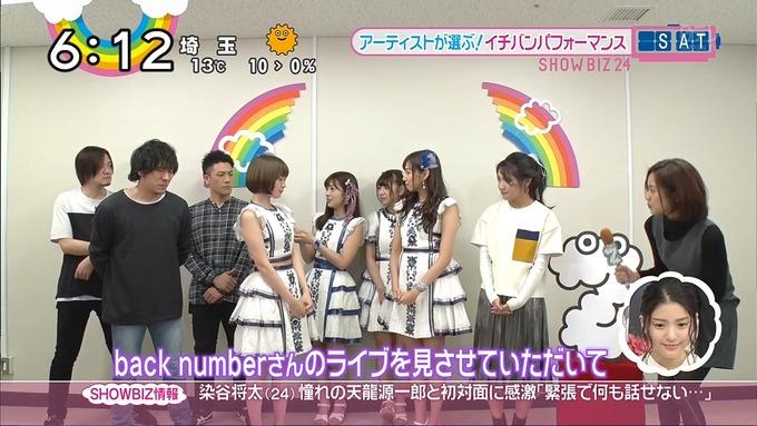 乃木坂『ZIP』斉藤優里「ヒロイン」が好き (6)