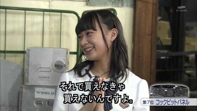 23 タモリ倶楽部 鈴木絢音① (53)