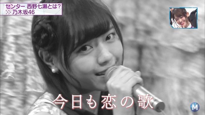 13 Mステ 乃木坂46② (12)