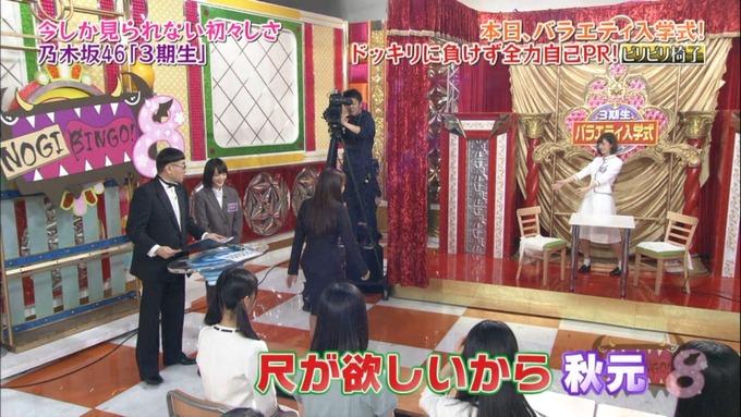 NOGIBINGO8 吉田綾乃クリスティー 自己PR (45)