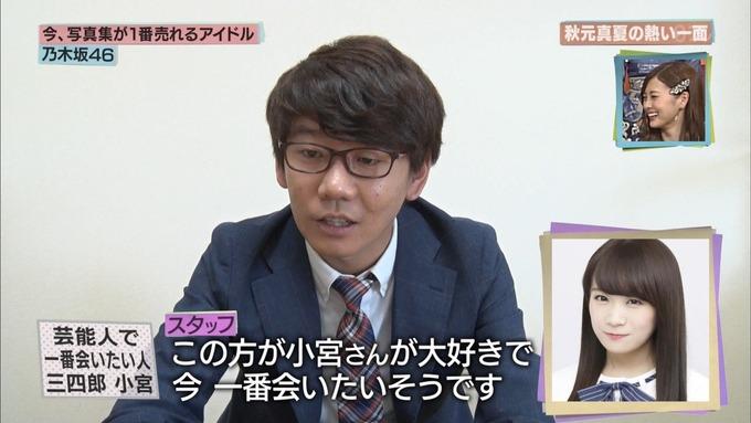 13 バズリズム02 乃木坂46i① (35)