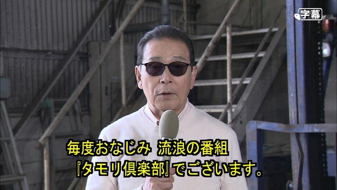 23 タモリ倶楽部 鈴木絢音① (1)