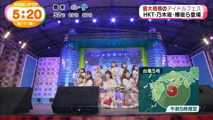 めざましアクア アイドルフェス 乃木坂46 (34)