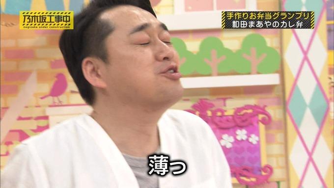 乃木坂工事中 お弁当グランプリ 和田まあや③ (39)