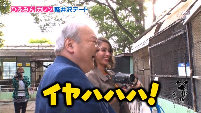 25 笑神様は突然に 伊藤かりん (77)