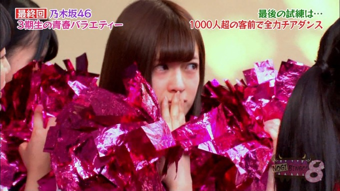 NOGIBINGO83期生 最後の試練① (70)