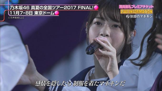 CDTV 東京ドーム 乃木坂46 (17)