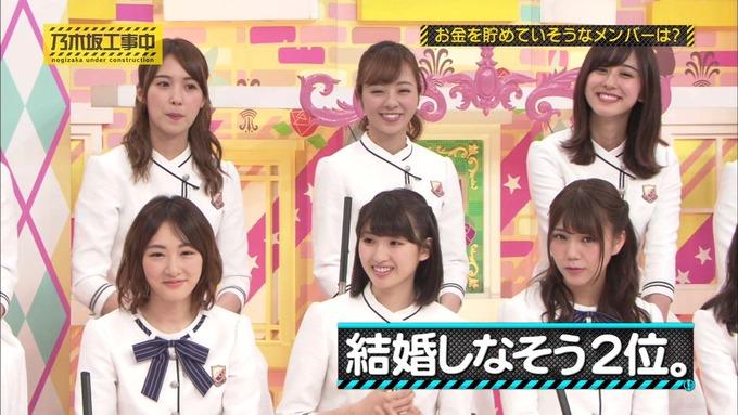 乃木坂工事中 将来こうなってそう総選挙2017⑧ (65)
