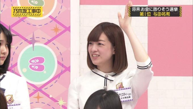 乃木坂工事中 将来こうなってそう総選挙2017⑧ (52)