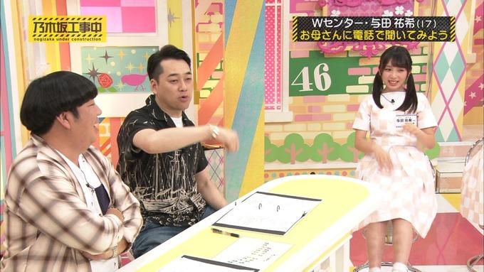 乃木坂工事中 Wセンターをもっと良く知ろう⑦ (36)