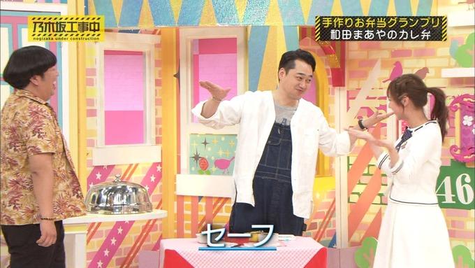 乃木坂工事中 お弁当グランプリ 和田まあや③ (45)