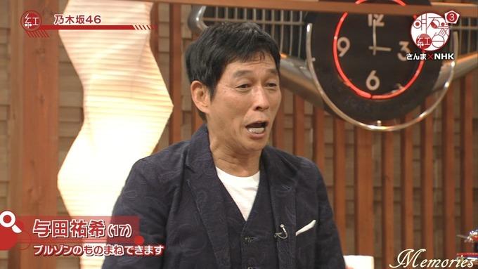 18 明石家紅白 乃木坂46⑤ (63)