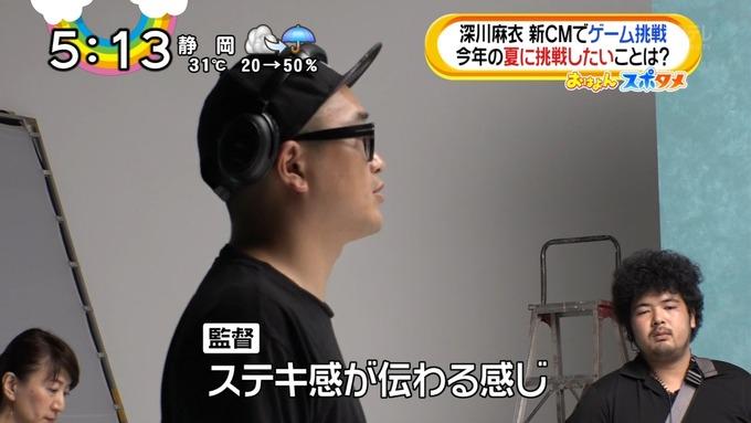 おは4 深川麻衣 ゲームCM (8)