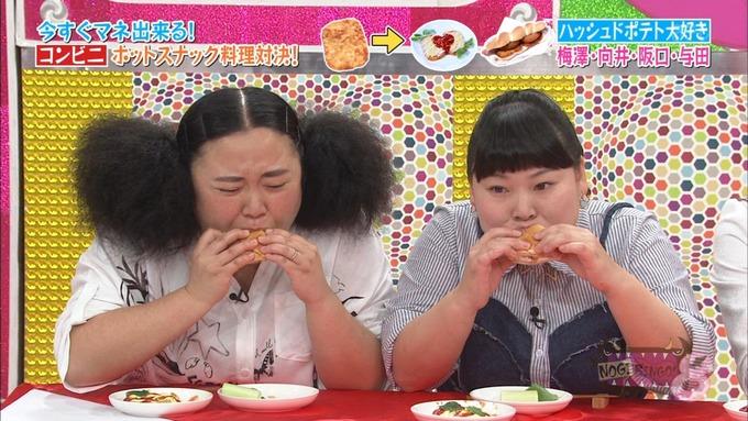 NOGIBINGO8 ホットスナック選手権 祐希 葉月 珠美 美波 (101)