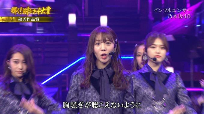 30 日本レコード大賞 乃木坂46 (83)