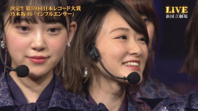 30 日本レコード大賞 受賞 乃木坂46 (76)
